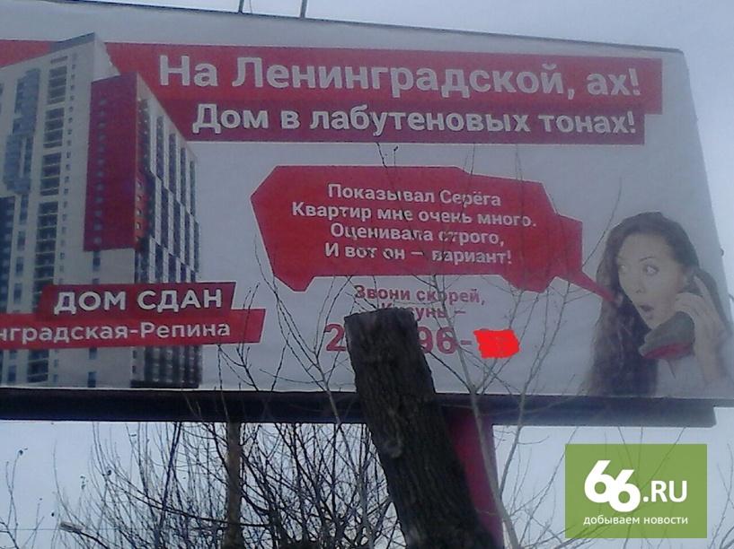 На Ленинградской, ах! Дом в лабутеновых тонах!